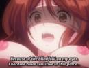 女性向けエロアニメ:甘い懲罰 #11